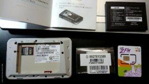 Wi-FiルーターとSIMカード