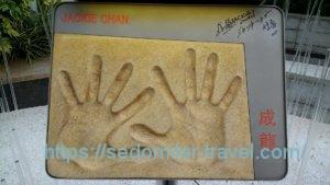 ジャッキー・チェンの手形