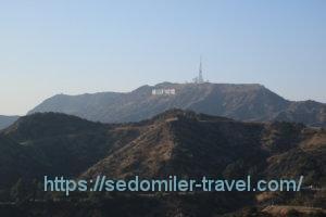 グリフィス天文台から見たハリウッドサイン